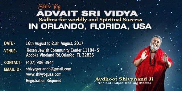 Shiv Yog Advait Sri Vidya