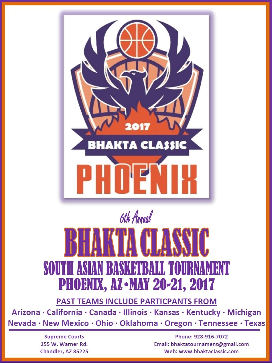 South Asian Basketball Tournament